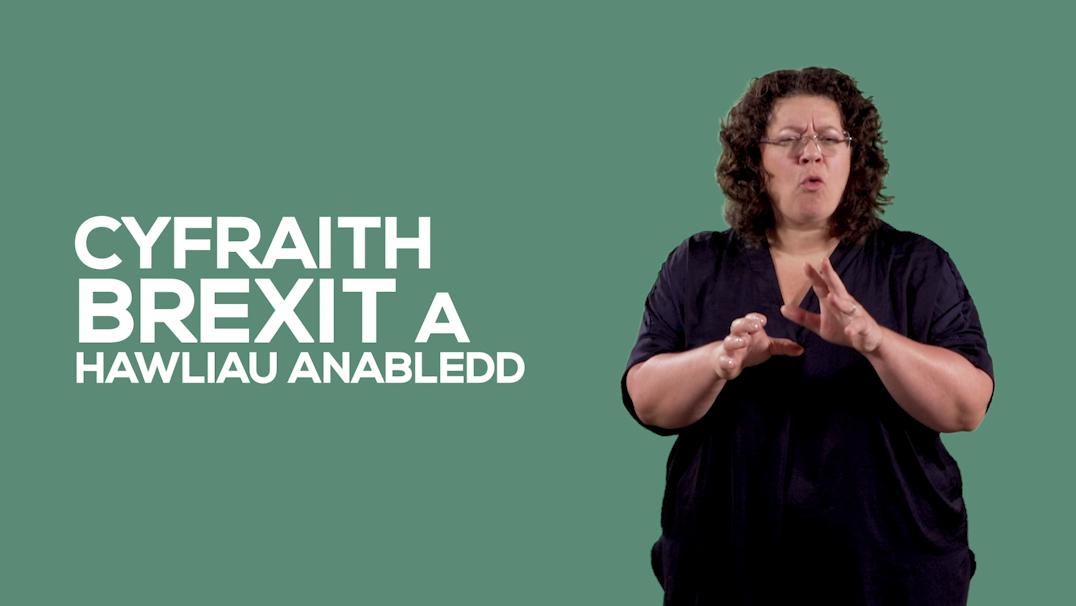 Cyfraith Brexit a hawliau anabledd